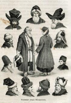 Беларускае Палессе, Галаўныя ўборы беларусаў, 1882