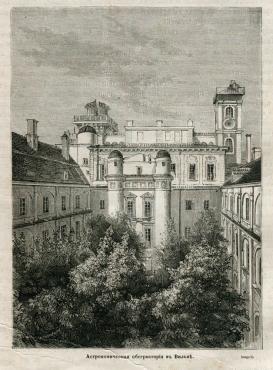 Літоўскае Палессе, Астранамічная абсерваторыя ў Вільні