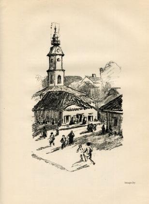 Hermann Struck, Marktplatz In Bialystok
