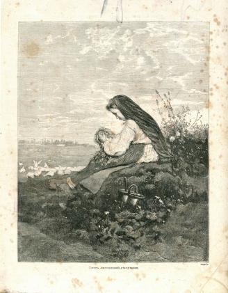 Літоўскае Палессе, Тип Литовской девушки