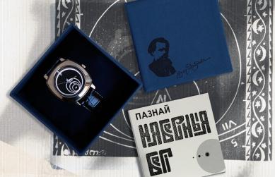 Drazdovich watch