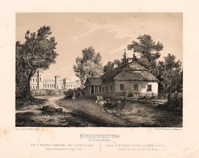 Наполеон Орда, Косовский дворец