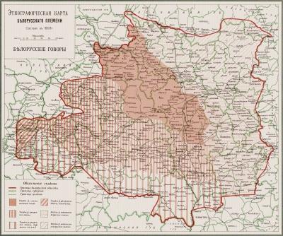 Яўхім Карскі, Этнографическая карта. 1903 год.
