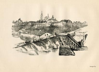 Hermann Struck, Blick Auf Grodno Mit Gesprengter Brücke