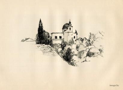 Hermann Struck, Nonnenkloster In Grodno