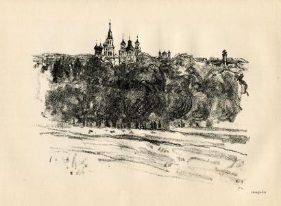 Hermann Struck, Blick Auf Grodno