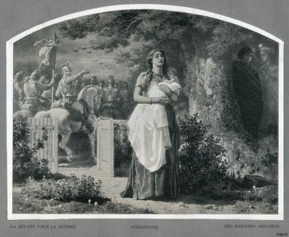 Гротгер, Бывайце