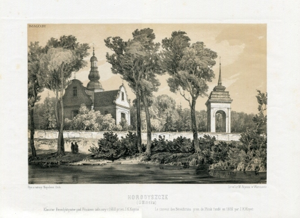 Напалеон Орда, Гарадзішча (губ. Мінская)