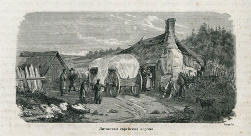 Літоўскае Палессе, Літоўская габрэйская карчма