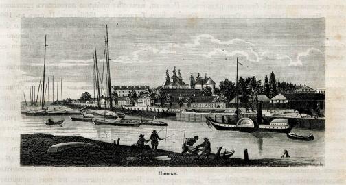 Беларускае Палессе, Пінск, 1882