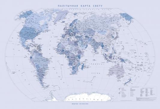 Палітычная карта свету па-беларуску. Дызайн Саша Slashman Чабатароў