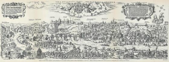 Гародня 1567 год. VERA DESIGNATIO VRBIS IN LITTAVIA GRODNAE