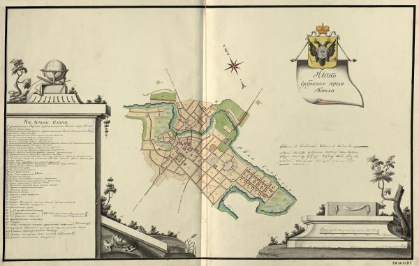 Мінск Старый Минск старинная карта города