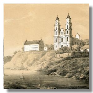 Софийский собор, Полоцк
