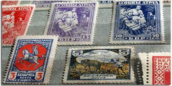 белорусские марки